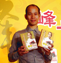 Feng Shui Lectures of Master So- Available in DVD