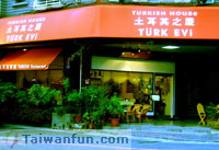 Turk Evi Turkish Restaurant