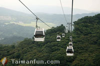 Cable car tour in MaoKong