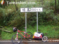 World-class cycle touring in Taiwan