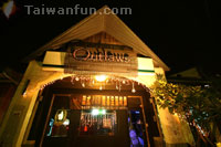 Outlaws Pub