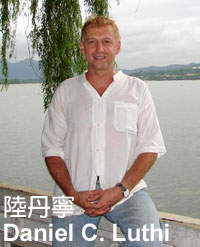Daniel C. Luthi, Nutrition Educator & Chinese Herbalist