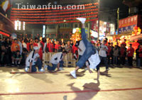 2008 International Dajia Mazu Sightseeing and Culture Festival