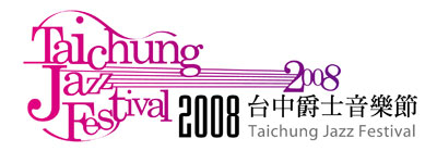 2008 Taichung Jazz Festival