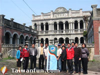 The story of Wurih Brewery Tourism Street