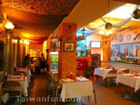 Anatolia Turkish Style Restaurant