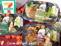 New Japanese Lunch Box at 7-Eleven stores island-wide