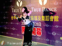 True Yoga & True Dance 瑜珈、舞蹈會館
