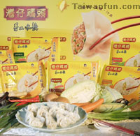 Wan Chai Pier Dumplings introduces new flavors