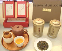 Wang De Chuan Fine Chinese Tea presents the new An Shang Oolong Tea
