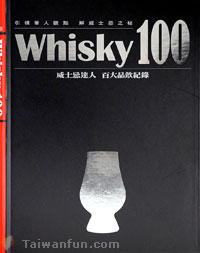 Whisky 100: An encyclopedia for whisky lovers