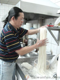 Sun's Shandong Family-Style Noodles