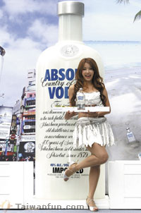 ABSOLUT POP UP Mini-Bar (Limited-edition)