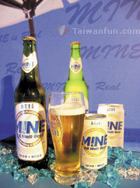 2009 Taiwan Beer M!NE All Malt Beer