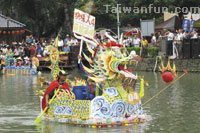 2009 Nationwide Creative Environmental Protection Dragon Boat Competition