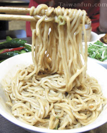 Noodle King of Sichuan