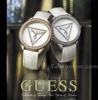 "Buy this pair of Guess watches for ""The Proposal"""