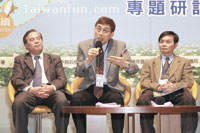 Low-Carbon, Ecological, Sustainable Taichung Summit and Panel Discussions