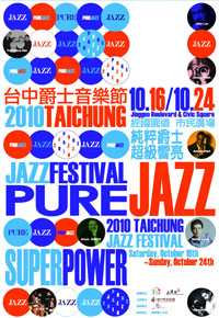2010 TAICHUNG JAZZ FESTIVAL