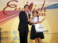 2010-2011 English Services Emblem Program: 25 Lukang businesses receive Gold and Silver Certification