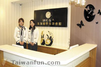 MEGA Medical Cosmetic Center (Taichung XiangShang branch)