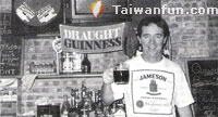 A Little History of Taichung's Western-style Pubs