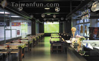 Chiggia Futsal Club / R&P Football Kitchen