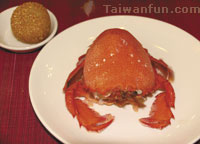 Jing Jaw Shiuan Cantonese-Style Restaurant