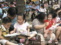 2011 World Book Day in Taichung