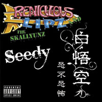 Dr. Reniculous Lips & the Skallyunz