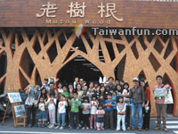 2012's Taichung City Arts & Culture Bus