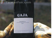 Great wines from the Year of the Dragon--2000