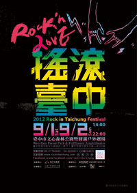 2012 Rock In Taichung Festival