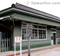 Sawdust and Coal Smoke – Retracing Chiayi City's Forestry Roots