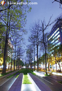 Why did The International Real Estate Federation select Taichung for its next forum?