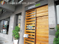 Chensveg Cafe Kitchen (DongXing Branch)