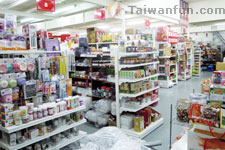 Sheng Hui Grocery Supplies