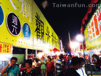 Cultural Creativity Tourism Night Market