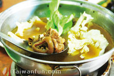 Gong Ting Mutton Hot Pot: