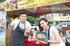 2015 Compass Taichung International Food & Music Festival