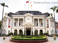 Taichung State Hall