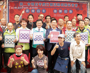 Grand events mark 100-year milestones in Taichung